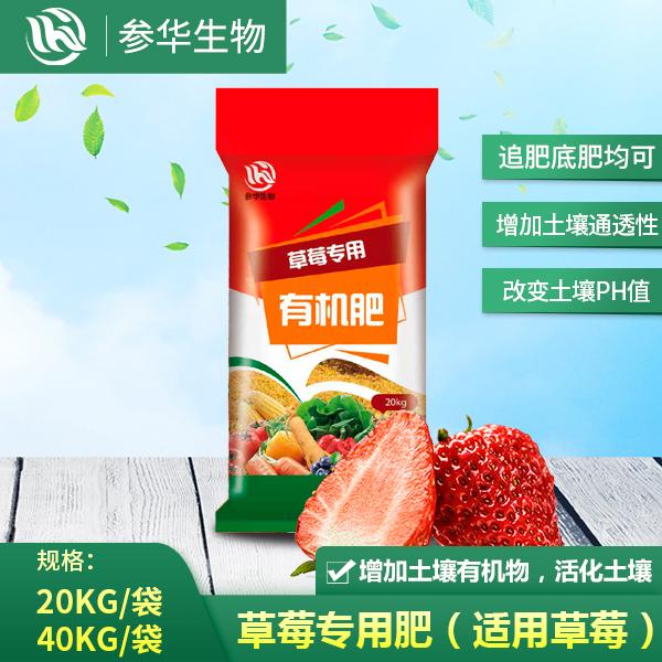 草莓千赢官方平台网址(适用草莓)